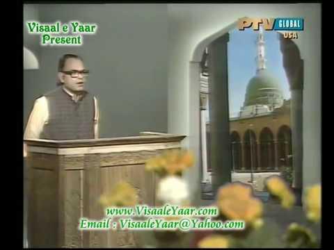 URDU NAAT(Ya Rahmatallil Alamen)MUZAFFAR WARSI IN PTV.BY Naat E Habib