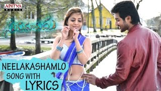 Neelakashamlo Full Song With Lyrics - Sukumarudu