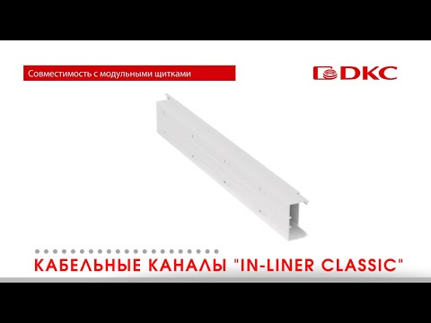 07715R | TR-ER 120 Фиксатор кабеля