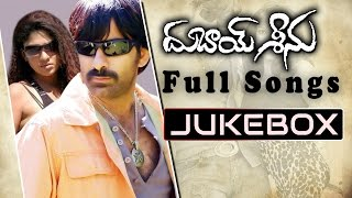 Dubai Seenu Telugu Movie Songs Jukebox