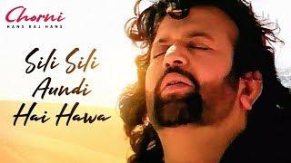 Ae Jo Silli Silli Full Video Song] Hans Raj Hans  Chorni  Punjabi Songs