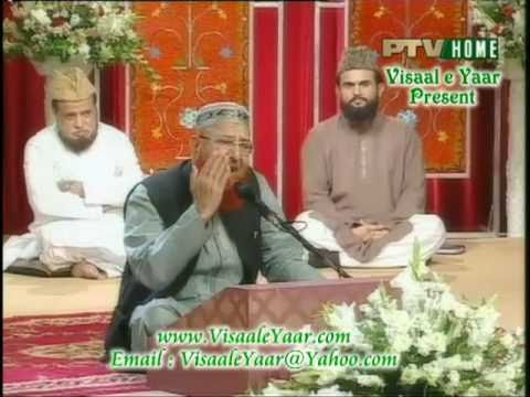 URDU NAAT(Jo Ishq e Nabi Ke)SAEED HASHMI IN PTV.BY  Naat E Habib