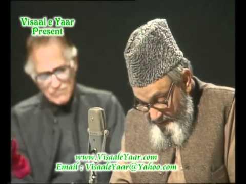 URDU NAAT( Deen o Duniya Ki )HAFEEZ TAIB R A.BY  Naat E Habib