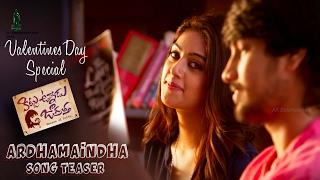 Ardhamaindha Song Teaser - Kittu Unnadu Jagratha