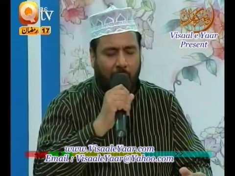 Urdu Naat( Hum Sooye Hashar)Syed Altaf Shah Kazmi.By  Naat E Habib