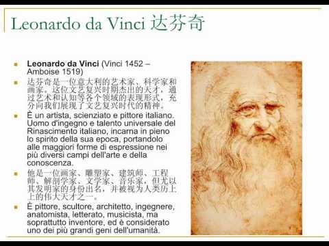 Invenzioni Italiane - Italian Inventions