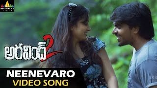 Aravind 2 - Neevevaro Song