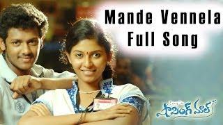 Mande Vennela Full Song || Shopping Mall