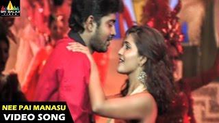 Attili Sattibabu LKG Songs | Nee Pai Manasu Video Song