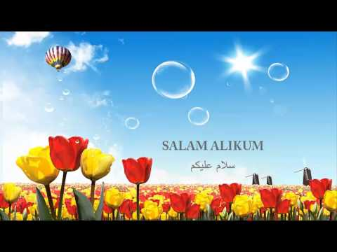 Sami Yusuf - Salaam Song With Lyrics. سامي يوسف - أنشودة سلام مع الكلمات والترجمة
