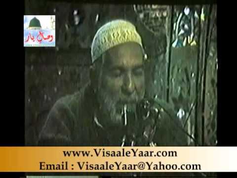 PUNJABI NAAT( Main Tere Naa Diyan)ABDUL SATTAR NIAZI.BY Naat E Habib