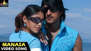 Munna Songs | Manasa Video Song