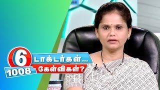 6 Doctors 1008 Questions 15-05-2015 PuthuYugamtv Show | Watch PuthuYugam Tv 6 Doctors 1008 Questions Show May 15, 2015