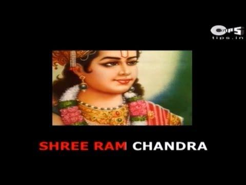 Sing Along - Shree Ram Chandra Kripalu - Popular Ram Bhajans - Exclusive - HQ