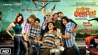 Meeruthiya Gangsters - Motion Poster