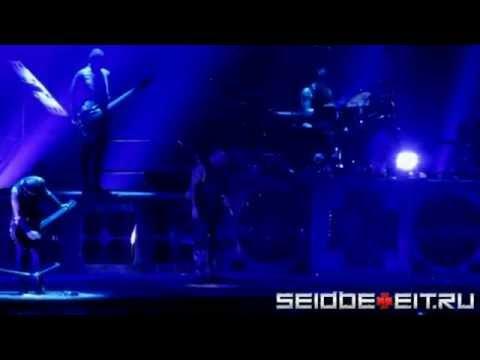 Rammstein - Ohne Dich [10.11.2011 - Budapest] (multicam by popaduba) HD