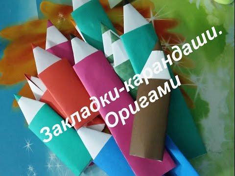 Цветы из бумаги в технике квиллинг: фото, как сделать 564