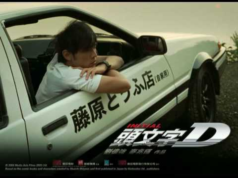 Initial D OST 02 God's Hand On The Whell