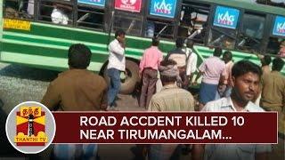 Road Accident Kills 10 near Tirumangalam  News  online Road Accident Kills 10 near Tirumangalam  Thanthi TV News