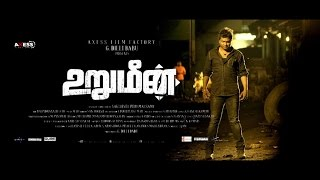 Urumeen First Look Teaser