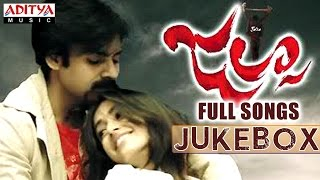 Jalsa Telugu Movie Full Songs