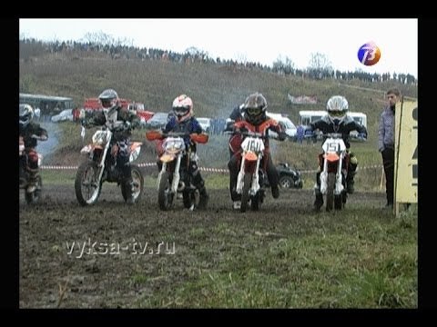 Выксунские мотоциклисты заняли призовые места наоткрытом чемпионате вПавлово