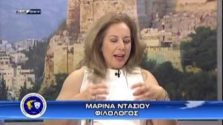 ΑΣΤΥΝΟΜΙΑ & ΚΟΙΝΩΝΙΑ 28-05-2018
