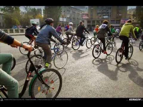 VIDEOCLIP Existam si-o s-avem banda! - marsul biciclistilor