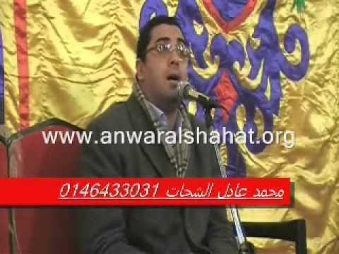 Sheikh Anwar Shahat - Surah At-Taubah , Egypt - انور الشحات