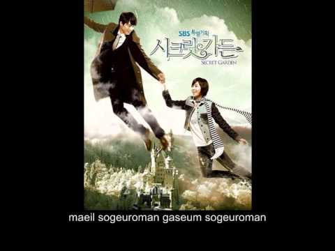Secret Garden  ~ That Woman (rom/eng sub)