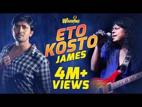 Eto Kosto - James   Audio Track   Warning (2015)   Bengali Movie   Arifin Shuvoo   Mahiya Mahi
