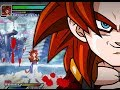 Jogando: Dragon Ball Z Mugen Edition 2011 [BR] [DOWNLOAD]