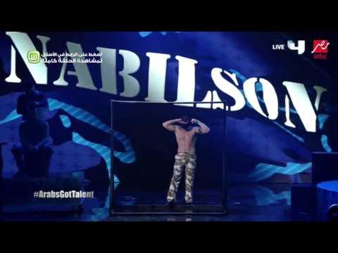 Arabs Got Talent -Nabilson- بالفيديو : شاهد العرض النهائي لشاب الجزائري