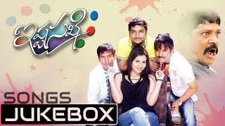 Ista Sakhi Songs Jukebox