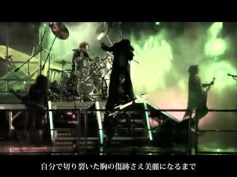 X JAPAN  JADE  full fanmade PV with lyrics (HQsound)
