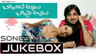 Chukkalanti Ammayi Chakkanaina Abbai Movie Songs Jukebox