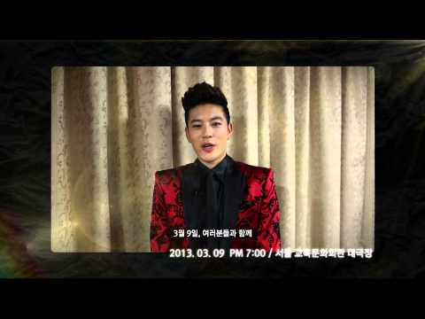 SE7EN – 10th Anniversary Talk Concert [Thank U] 2013.03.09