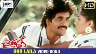 Oho Laila Video Song - Chaitanya