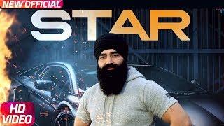 Star (Full Video )  KS Makhan  Prince Ghuman  Latest Punjabi Song 2018  Speed Records