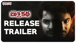 Burra Katha Release Trailer
