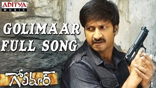 Golimaar Full Song ll Golimaar