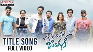 Vunnadhi Okate Zindagi Title Song Full Video | Ram, Anupama, Lavanya, DSP