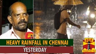 Watch Heavy Rainfall in Chennai Yesterday Thanthi tv News 01/Aug/2015 online