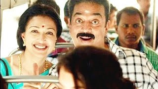 Watch Papanasam is Expected To Collect 100 Crores   Box Office Collection Red Pix tv Kollywood News 06/Jul/2015 online
