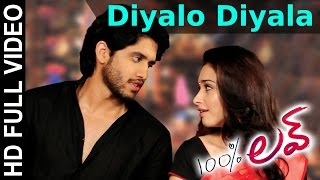 Diyalo Diyala Song - 100 % Love Movie