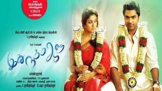 Idhu Namma Aalu Movie Review Online Kollywood News 27-05-2016 online Idhu Namma Aalu Movie Review Online Red Pix TV Kollywood News