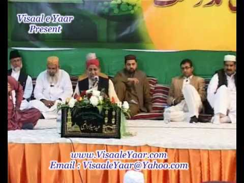 URDU NAAT(Jo Is Dar Par)M ALI SAJJAN IN SHARJAH.By   Naat E Habib
