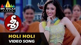 Holi Holi Video Song   Sree Video
