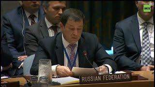 Заседание Совбеза ООН в связи с планами США по разработке ракет среднего радиуса действия (23.08.2019 16:33)