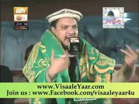 Urdu Naat( Nabi Ke Ishq Ne)Imran Hassan Qadri In Data Darbar.By   Naat E Habib